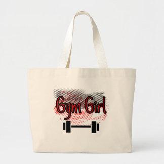 体育館の女の子 ラージトートバッグ