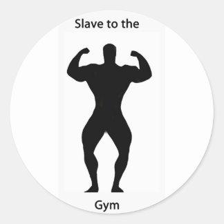 体育館への奴隷 ラウンドシール