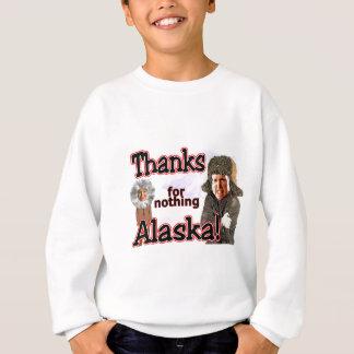 何もをありがとう! スウェットシャツ