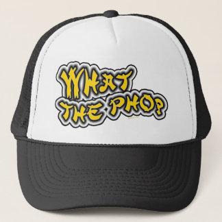 何Phoか。 帽子