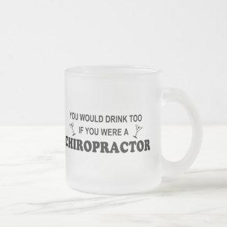 余りに飲み物の-カイロプラクター フロストグラスマグカップ