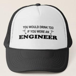 余りに飲み物-エンジニア キャップ