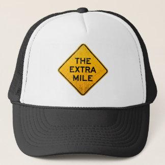 余分マイル キャップ