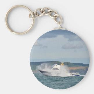 余暇の漁船 キーホルダー