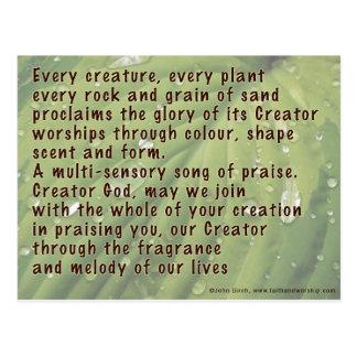 作成のための賞賛の祈りの言葉 ポストカード
