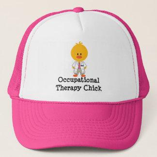 作業療法のひよこの帽子 キャップ