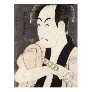 使用人として市川町Omezu俳優 ポストカード