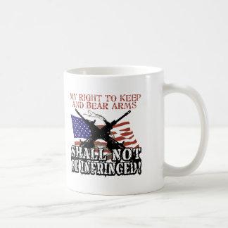 侵されません コーヒーマグカップ