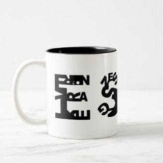 促進者のマグ ツートーンマグカップ