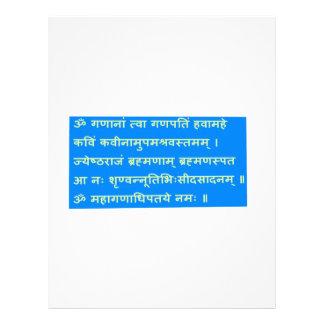 信念のGanapati Sanskrit Ganesh Ganeshaのギフト レターヘッド
