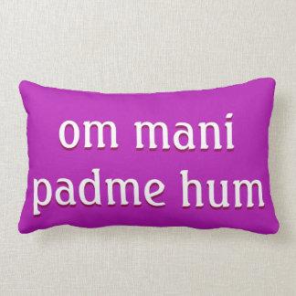 信念: omマニのpadmeのハム雑音 ランバークッション