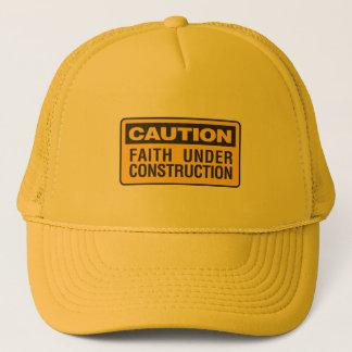 信頼の建設中の帽子 キャップ