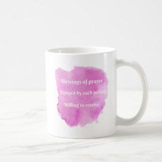 俳句のマグ-祈りの言葉の恵み コーヒーマグカップ