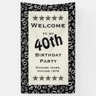 個人化して下さい: 私の第40誕生会への歓迎 横断幕