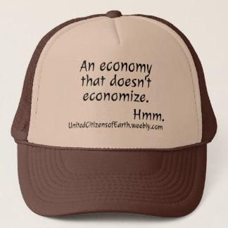 倹約しない経済 キャップ