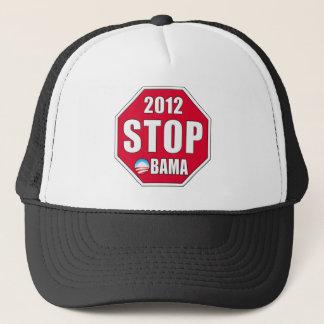 停止オバマ2012年 キャップ