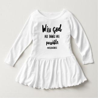 健康なWishersのための女の子の服 ドレス
