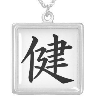 健康のための漢字 シルバープレートネックレス
