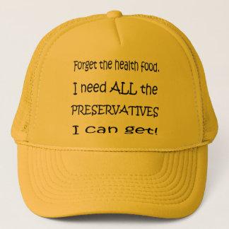 健康食品の帽子を忘れて下さい キャップ