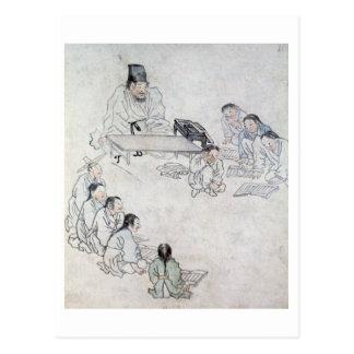 儒教の教室(Sodang) (色刷) ポストカード