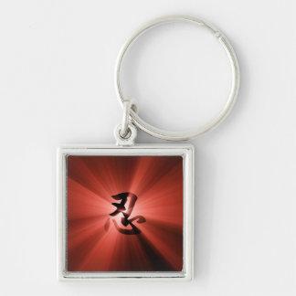 優れた正方形のKeychain赤いNINの漢字の星の破烈 キーホルダー