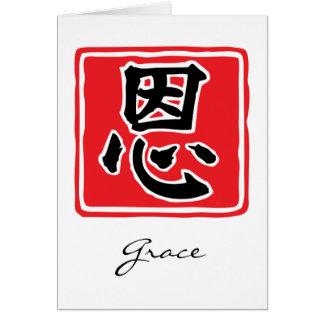 優美のnotecard カード