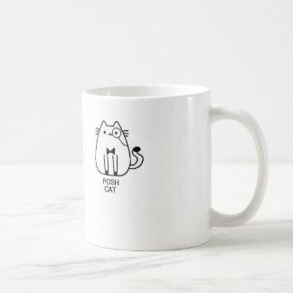 優雅な猫猫シリーズ コーヒーマグカップ