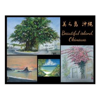 元の水彩画の絵画の郵便はがき沖縄 ポストカード