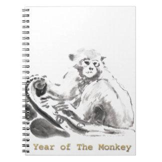 元の水彩画猿年2016年 ノートブック