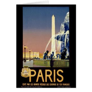 元通りになるパリのヴィンテージ旅行ポスター カード