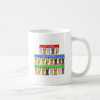 兄弟の幸せな退職 コーヒーマグカップ