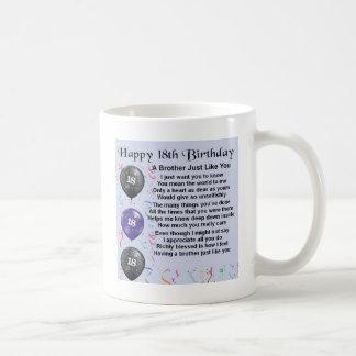 兄弟の詩の第18誕生日 コーヒーマグカップ