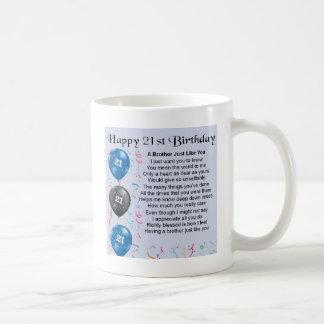 兄弟の詩の第21誕生日 コーヒーマグカップ