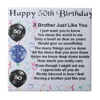 兄弟の詩の第50誕生日 タイル