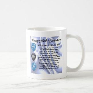 兄弟の詩の第60誕生日 コーヒーマグカップ