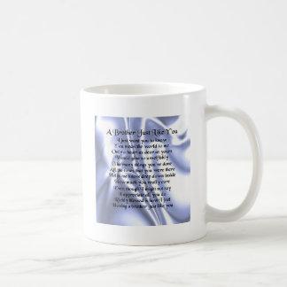 兄弟の詩-青い絹 コーヒーマグカップ