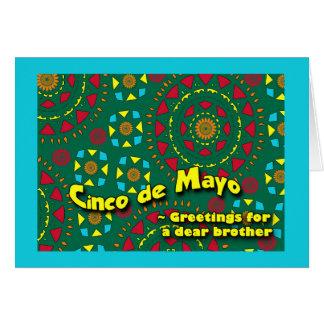 兄弟、カラフルなモザイクのためのCinco deメーヨー カード