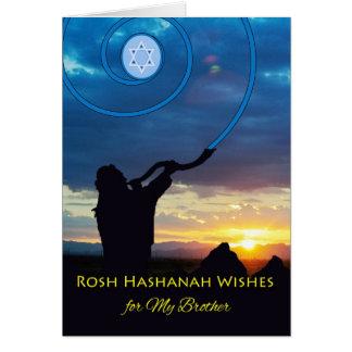 兄弟、Shofarの角および空のためのRosh Hashanah カード