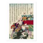 兎の歌舞伎役者、ウサギ、Yoshifuji、Ukiyo-eの芳藤俳優 ポストカード