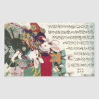 兎の歌舞伎役者、ウサギ、Yoshifuji、Ukiyo-eの芳藤俳優 長方形シール
