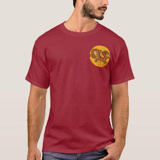 入静的 Tシャツ