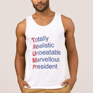 全く現実的で打ち負かされなくすばらしい大統領