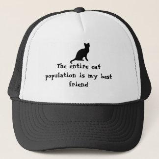 全体の猫の人口は私の親友です キャップ