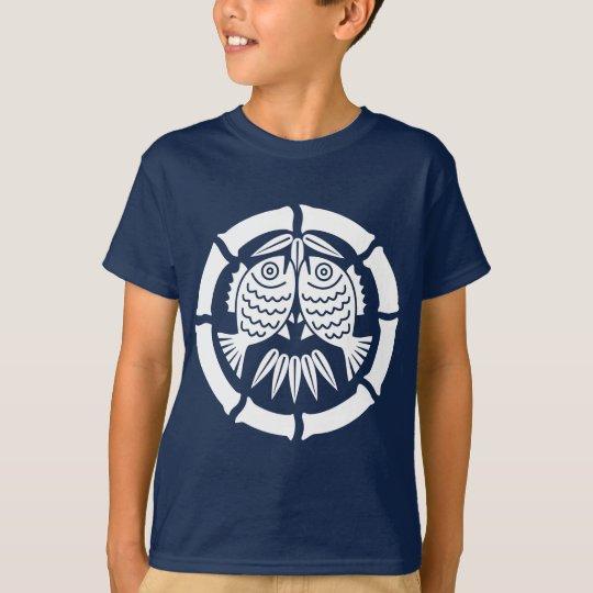八節の竹の内に対い鯛B Tシャツ