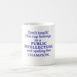 公共の知識人 コーヒーマグカップ