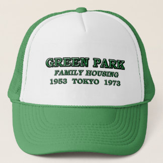 公園の日本緑帽子 キャップ