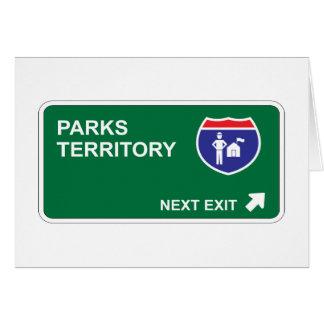 公園の次の出口 カード