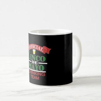 公式のCinco Deメーヨーの飲むコーヒーカップ コーヒーマグカップ