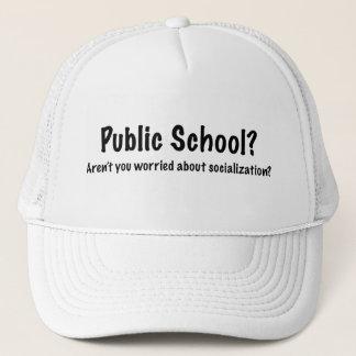 公立学校か。  帽子
