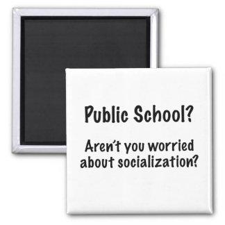 公立学校か。  磁石